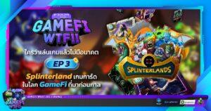 GameFi WTF Ep.3 Splinterland เกมการ์ดในโลก GameFi ที่มาก่อนกาล